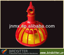 poultry feeder for broiler and chicken