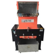 Top quality Plastic shredder price / waste double shaft crusher machine / plastic bottle shredder machine