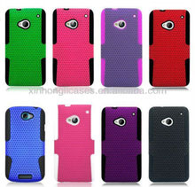 For HTC One M7 Apex Hybrid Double Layer Net Cases Cell Phone Case Accessory