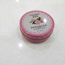 factory custom cute ointment packaging tin box