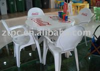 XDC-121 ZTC-108 Plastic outdoor furniture(table & chair & stool)