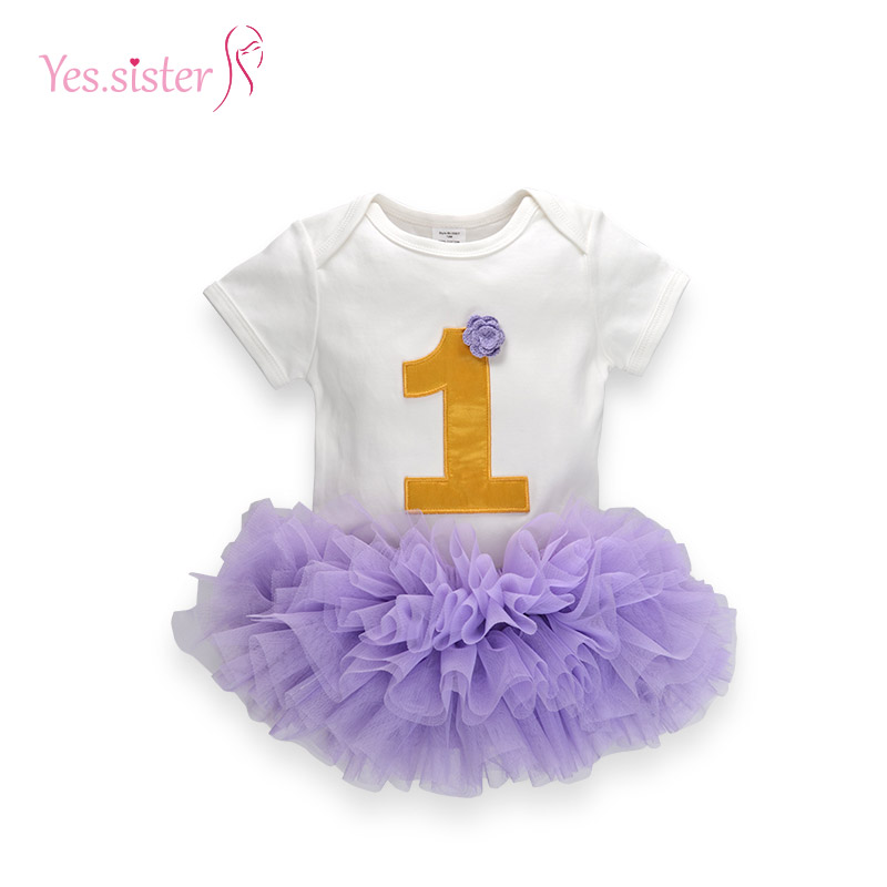 Yes. Sister Short Sleeve First Birthday Dress For Baby Girl