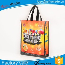 Customized colorful cheap foldable tote new design nonwoven bag, recycle non woven bag