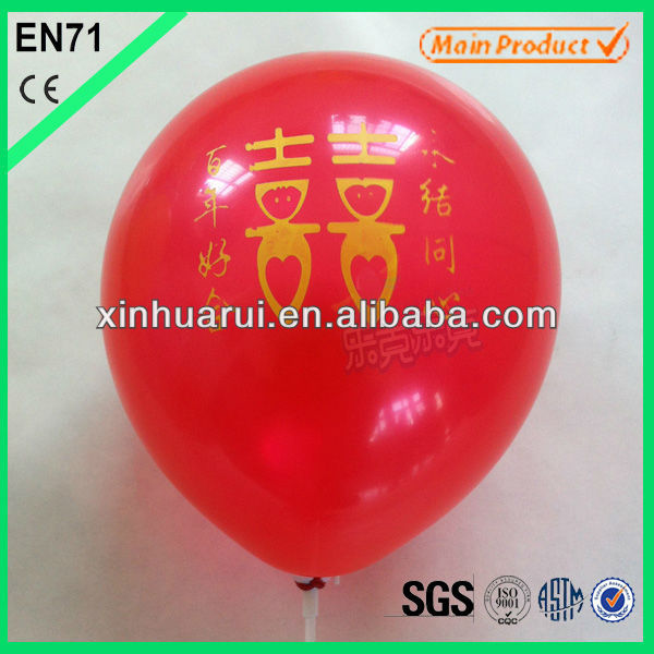 Chinese party balloon red wedding decorations
