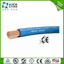 H05VV5-F 5X0.75Mm 12 Gauge Silicone Rubber Coated Flexible Wire