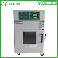 Lab Plastic Drying Heating Oven