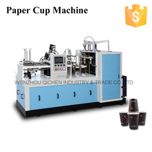ZBJ-X12 manual paper cup making machine price in india