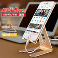 Desktop Cell Phone Stand Tablet Stand, Aluminum Stand Holder for Mobile Phone (All Size) and Tablet (Up to 10.1 inch)