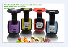 Hot ice cream maker home appliance fruit ice cream machine