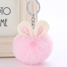 cheap items to sell rabbit ears fur pom poms couple keychain