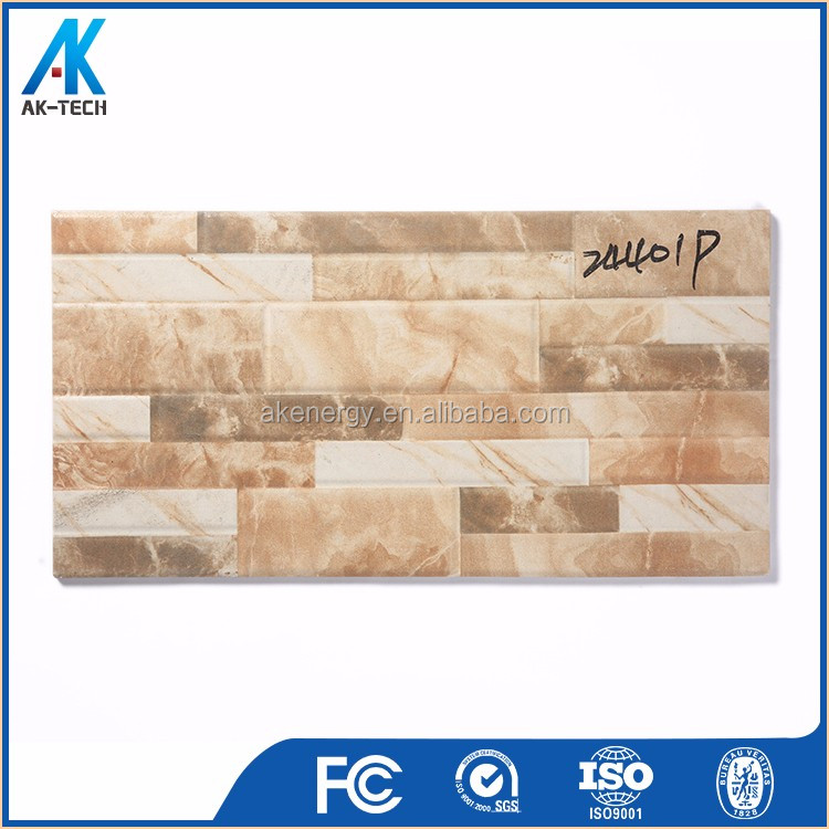 Abriola beige ceramic tile