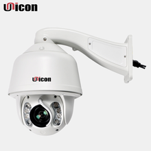 UniconVision Sony Original Module Onvif 1.3MP Dome 20x 30x 40x Optical Zoom Long Range Auto Tracking IP PTZ Camera