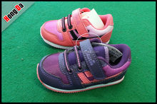 sports shoes kids,active sports shoes,wholesale sports shoes for children