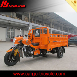 new three wheel motorcycle/3 wheel cargo tricycle/China motorcycles sale