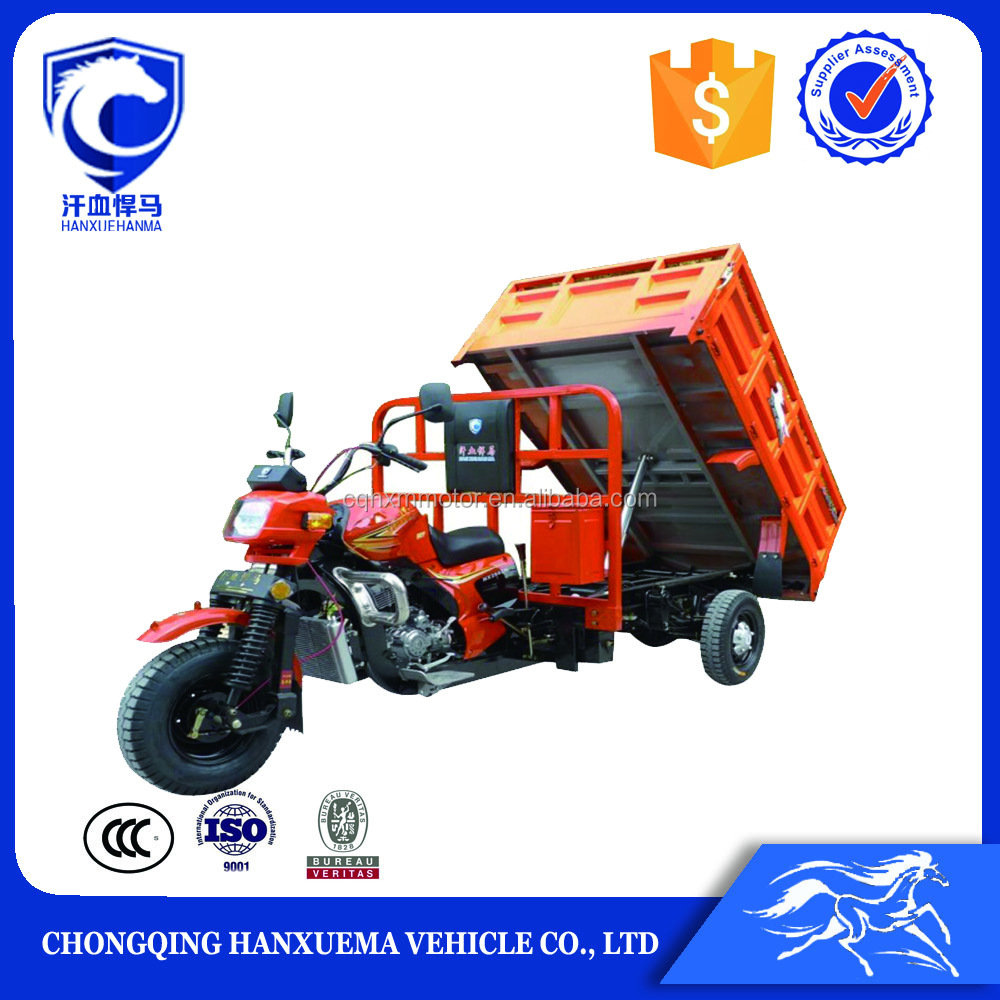 Chongqing LIfan 300cc water cooling engine truck cargo three wheel motorcycle