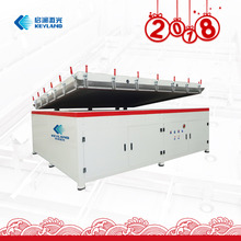 2400*3600mm Automatic Solar Module Laminator price for solar pv assembly/production line