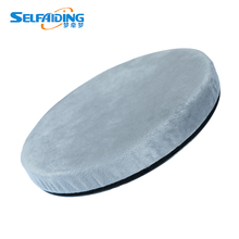 360 Degree Rotating freely soft comfortable fabric Swivel Seat Cushion