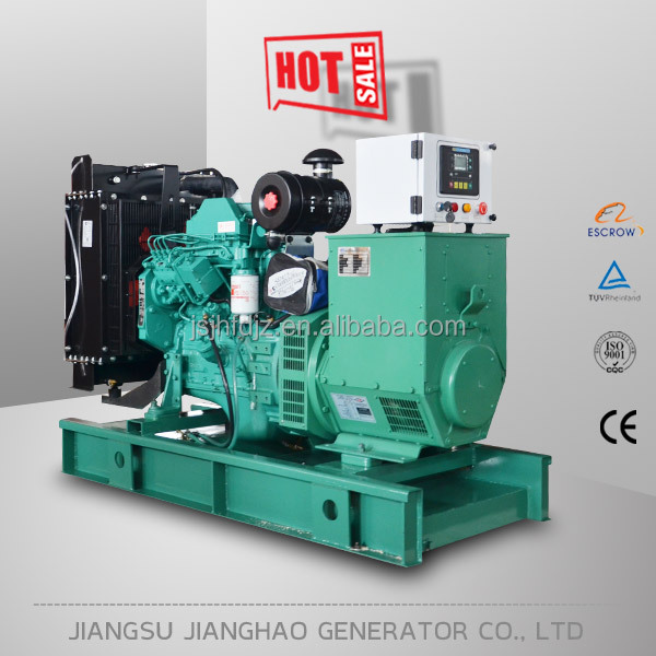 OEM with Cummins,Pekin,Daewoo,MAN,Deutz,MTU engine 50 kw diesel generator 60 kva generator price