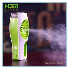 New design mini household battery powered ultrasonic humidifiers