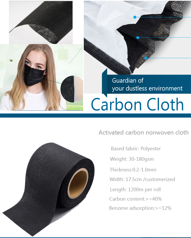Polyester soft n95 filter face mask non woven activated carbon fabric cloth material manufacturer from china