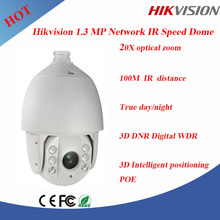 Hikvision 1.3mp 20x zoom ptz camera,outdoor camera with ir 150M