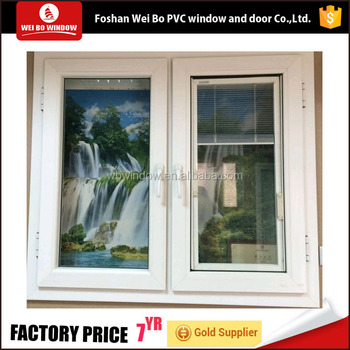 Latest PVC/UPVC casement window with ajustable blinds inside glass