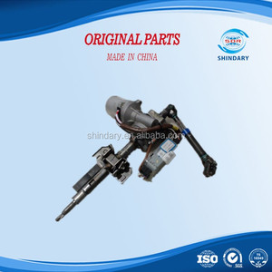 High quality Auto Parts Brilliance 4538300 POWER STEERING COLUMN ASSY(ESCL)