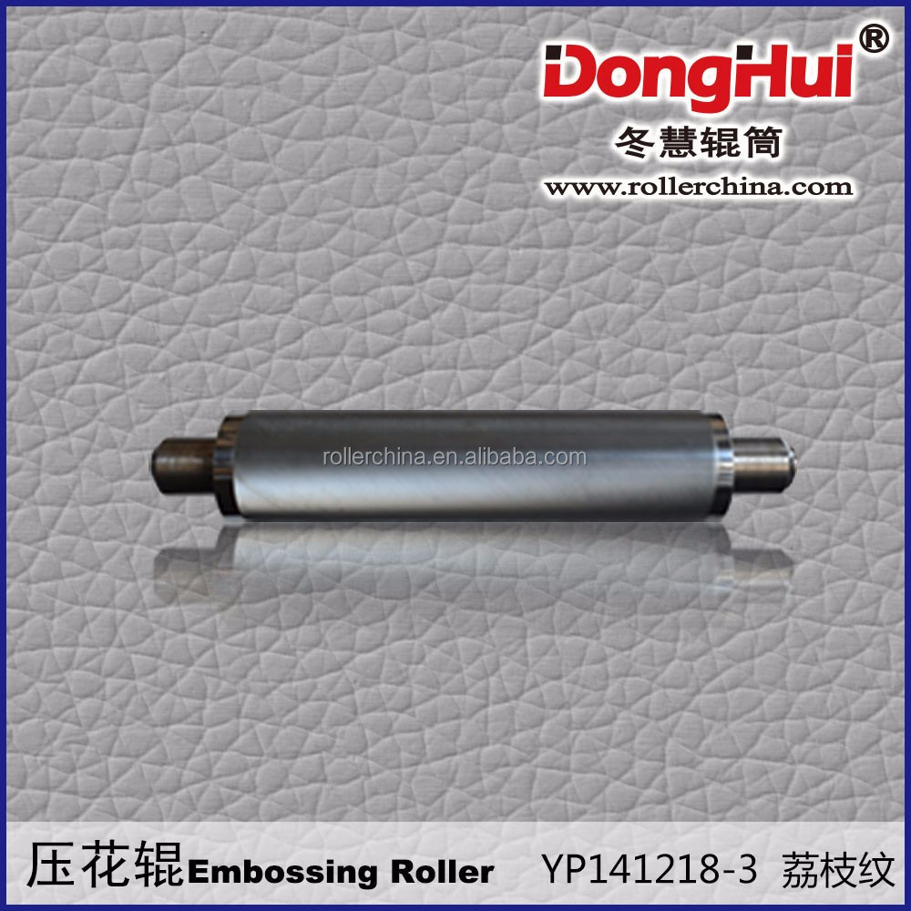 E1607-224,Good Quality,Low price,Embossing roller