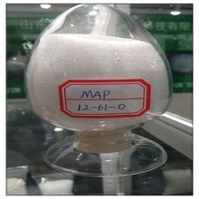 China supplier quality monoammonium phosphate and MAP price