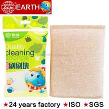 Hot sell !new kitchen cleaning household products colorful plastic sponge scrubber