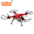 2018 Hot sale Global Drone Syma X8HG High Quality Racing Quadcopter 2 .4G 4CH 6-Axis DronVS X8HC