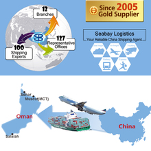 Cheap freight forwarder shipping service from china to muscat oman