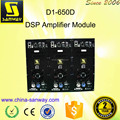 D1-650D Audio Power Amplifier Module with DSP