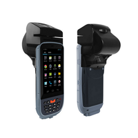 handheld data capture device android industrial pda smartphone support secondary development