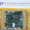 Panasert SMT Machine Parts Feeder Pcb