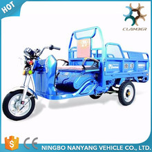 Best Brand In China Super Quality Electric Tricycle For Cargo