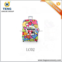 Jiaxing Trolley Set 3 Suitcases Hard