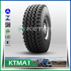 High quality advertising inflatable tyre, Keter Brand truck tyres with high performance, competitive pricing