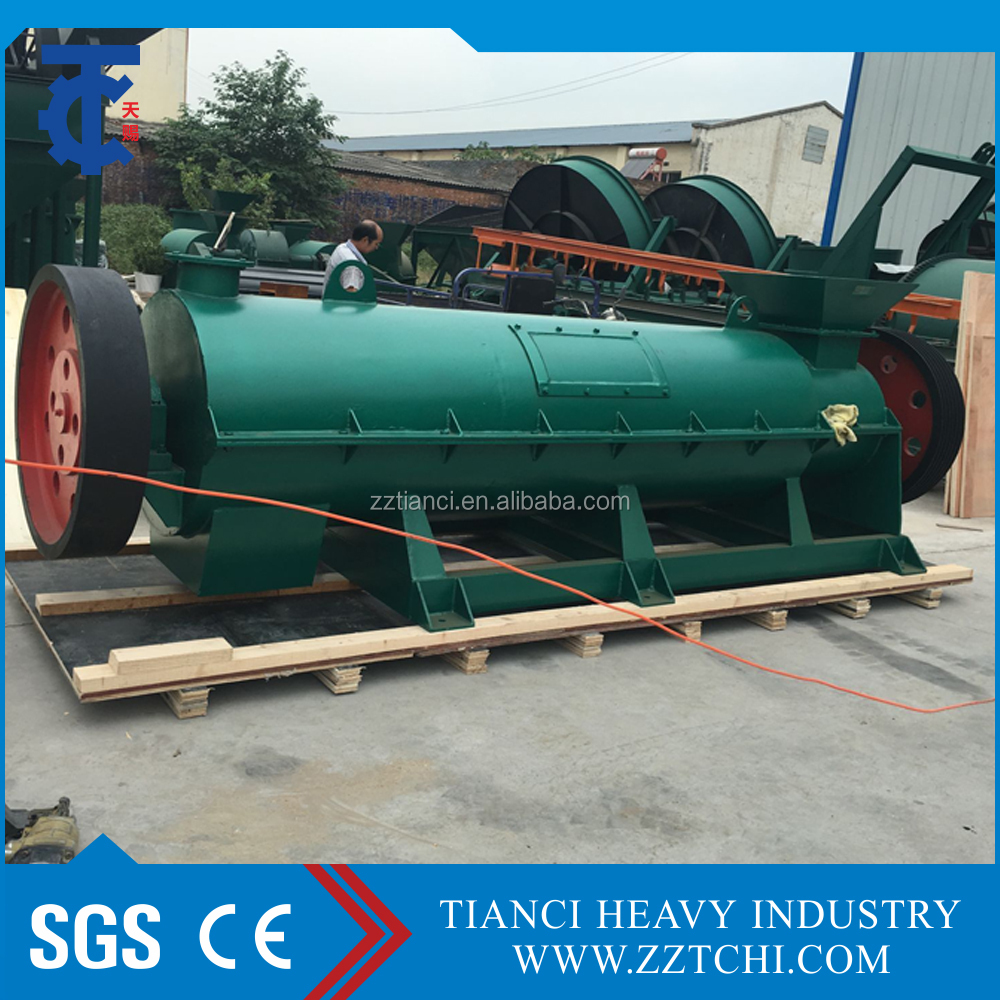 New type machine for making oil residue bio-fertilizer granules