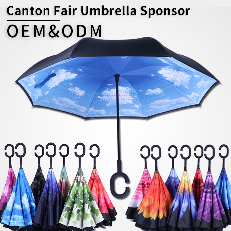 double layer umbrella.jpg