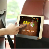 Multi-Function Table PC Cover Car Headrest Placed Hanging Holster for iPad 2 3 4