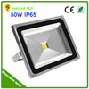 High power IP65 outdoor 50w led flood light with driver