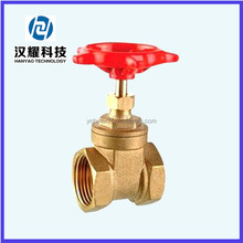 Stem sluice brass gate valve pn16 with prices drawing
