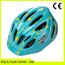 child multi-sport bike helmet, kids bicycle helmet for children cycling