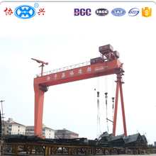 Reasonable price traveling double girder 55t 60t 65t 70t gantry crane from china