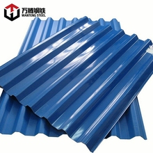 metal roofing sheet design aluminium roofing sheet for sale