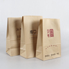 Fast Food Paper Bag Takeout Bread