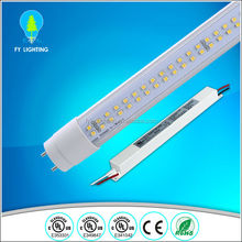 IP 65 Tri-proof (Waterproof,Insect Prevention,Anti-corrosion)Sensor Emergency Led Tube Light