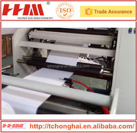 New arrival low price non-woven slitting machine