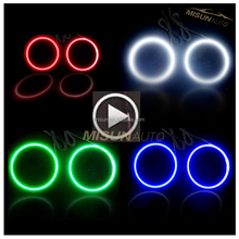 2017 misun auto innovative design auto led light with RGB rgbw cotroller